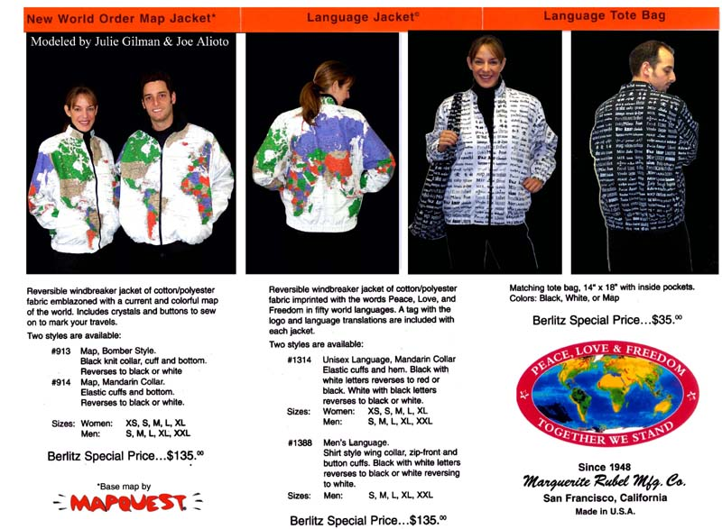 New World Order Map Jacket